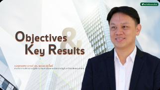 OKRs Objectives Key Result
