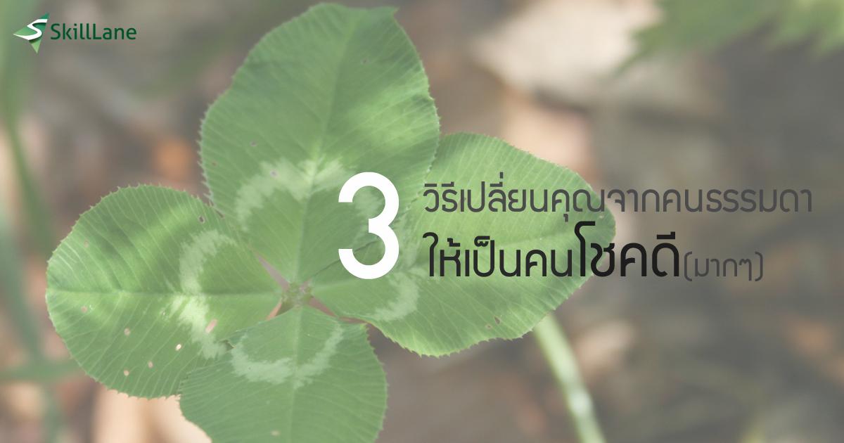 Blogskilllane6