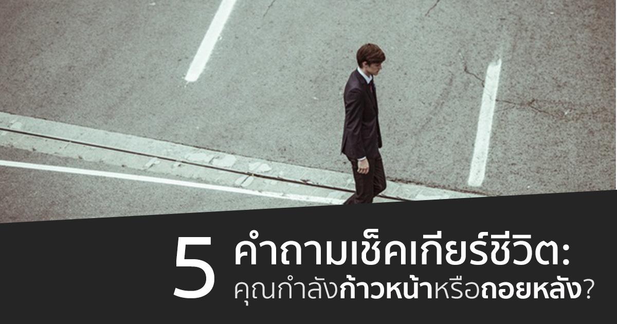 Skilllaneblog11