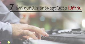 Skilllaneblog26