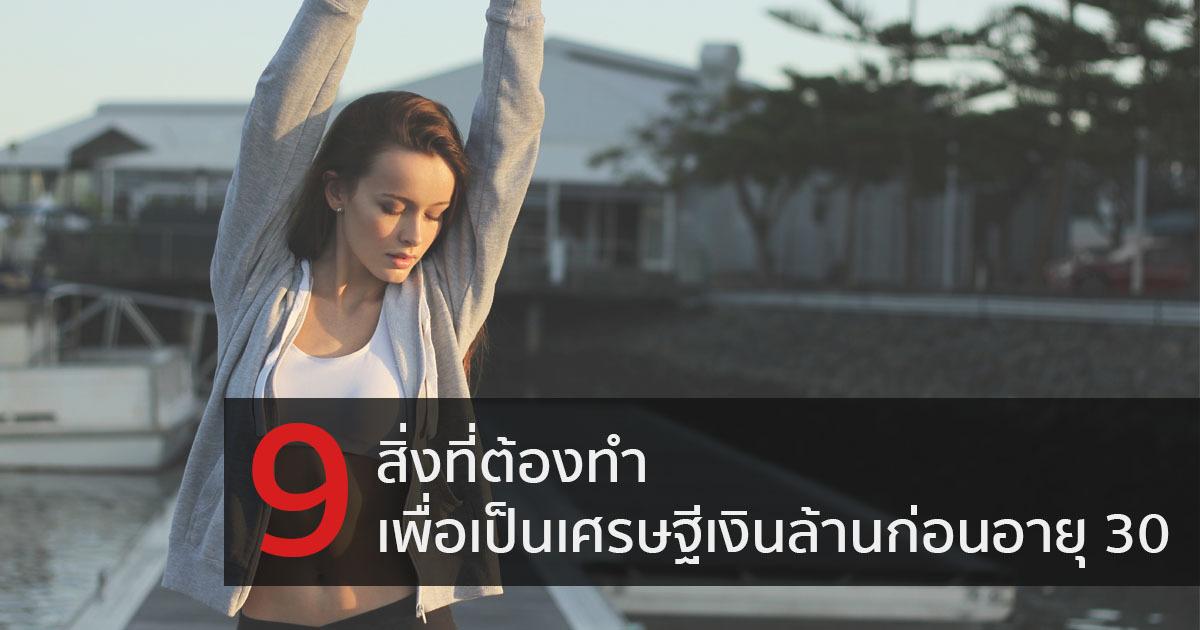 Skilllaneblog37