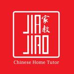 สถาบันสอนภาษาจีน Jiajiao