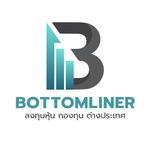 BottomLiner - บทสรุปการลงทุน